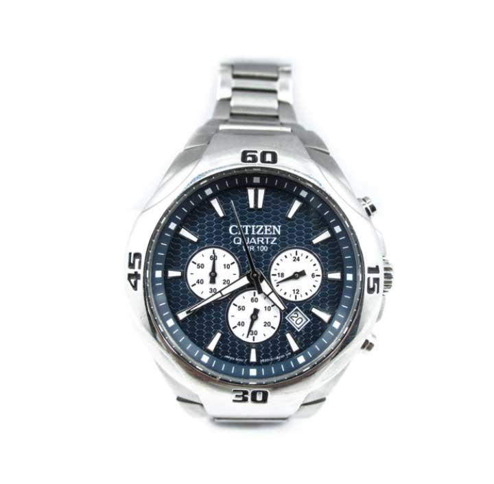 3 Big Benefits of Buying a Citizen Watch