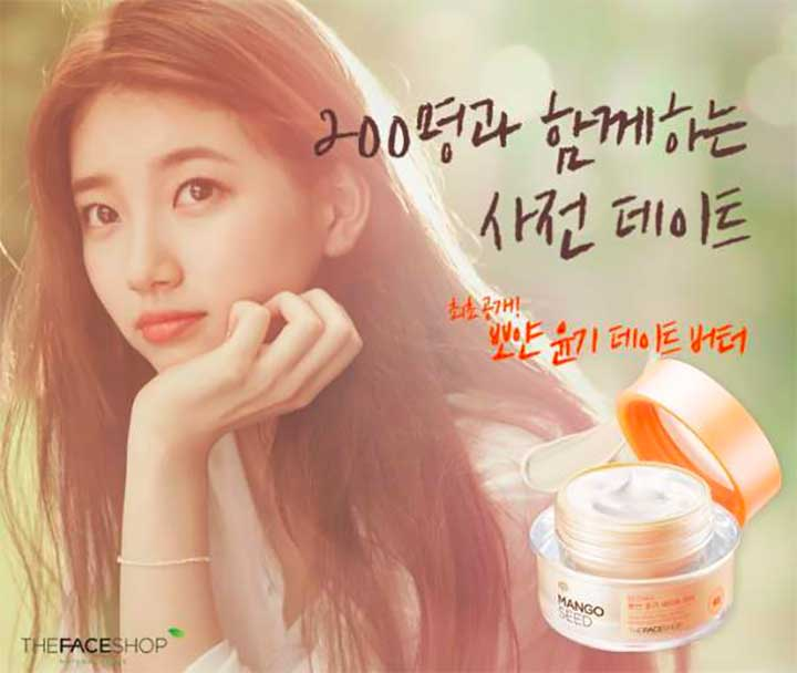K-Beauty Products To Purchase (And Skip) At Urban Outfitters